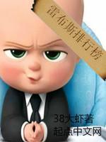 淫亂公車-POPOV文