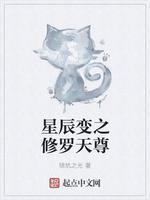 狐妖之幽冥妖帝